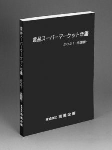 sp_all_book